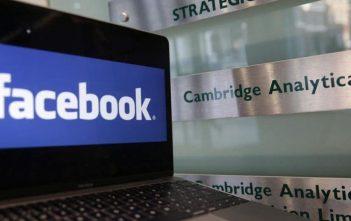 رسميًا.. كامبريدج أناليتيكا متورطة في خداع مستخدمي الفيسبوك 1