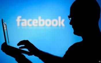 خطط فيسبوك لدمج واتساب و إنستاجرام قد تفشل 1
