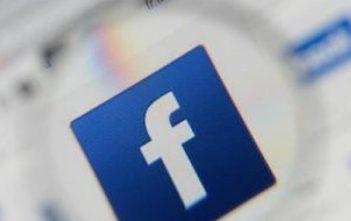 فيسبوك تبدأ في التوسع لأطلاق تصميمها الجديد
