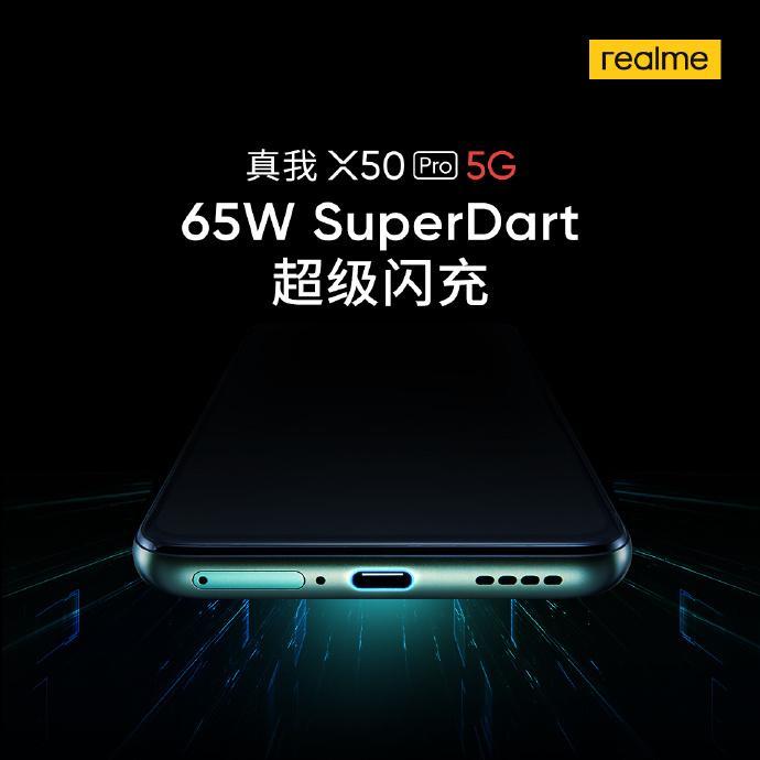 إطلاق ريلمي X50 Pro 5G في 24 فبراير القادم 3