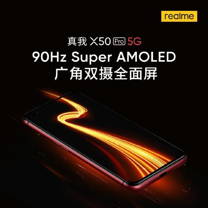 إطلاق ريلمي X50 Pro 5G في 24 فبراير القادم 2