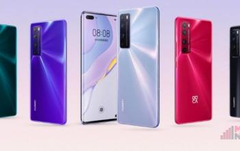 سعر ومواصفات سلسلة هواتف هواوي nova 7 و 7 SE و 7 Pro