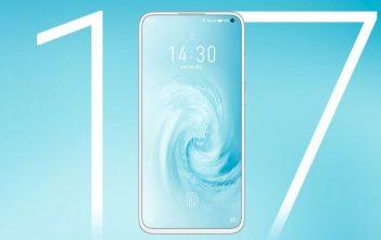 تاريخ اصدار هاتف Meizu 17