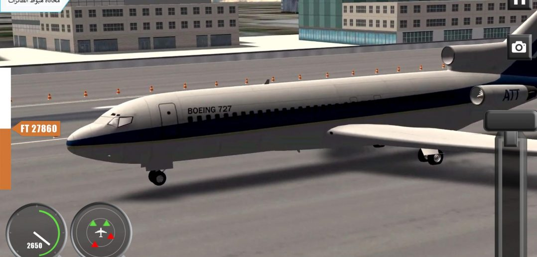 افضل العاب الطائرات الحربية للاندرويد 2020 بروابط مباشرة 1