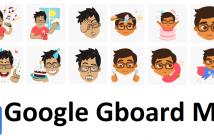 على Gboard تخطط Google لشريط ايموجي لنظام اندوريد