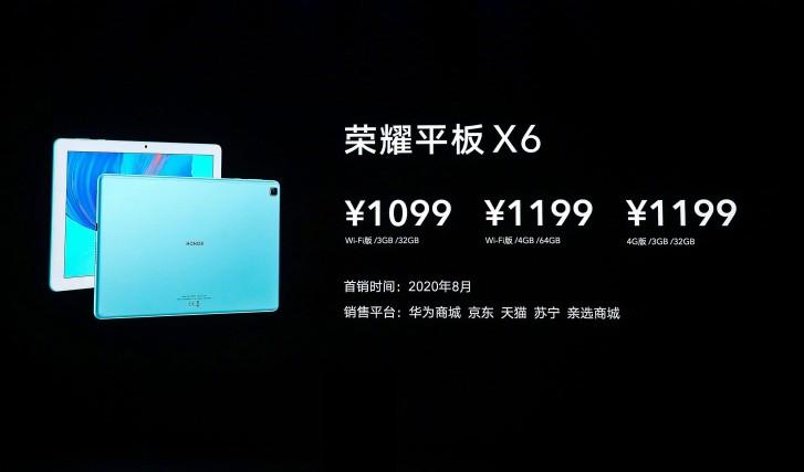 كشف النقاب رسميا عن جهاز Honor Tablet 6 و X6 4