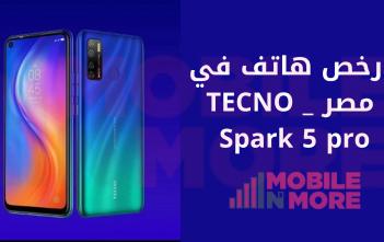 ارخص هاتف في مصر _ TECNO Spark 5 pro