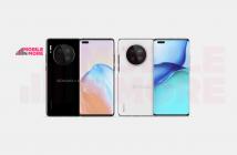الكشف عن هاتف Huawei Mate 40 Pro مع عرض ثقب مزدوج