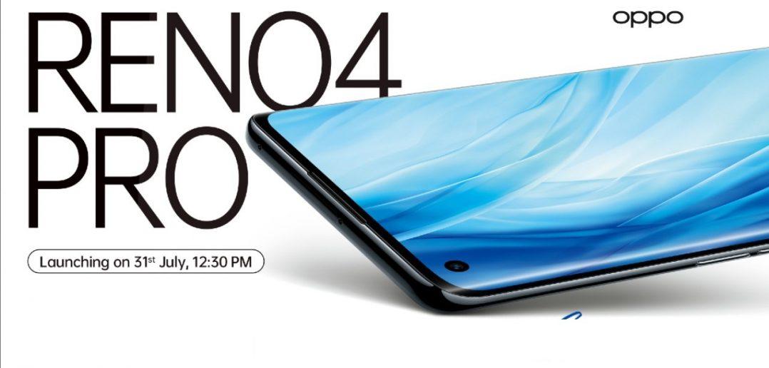 تم الاعلان رسميا عن هاتف Oppo Reno4 Pro
