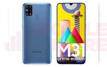 تم الاعلان عن سعر ومواصفات Galaxy M31 Prime Edition
