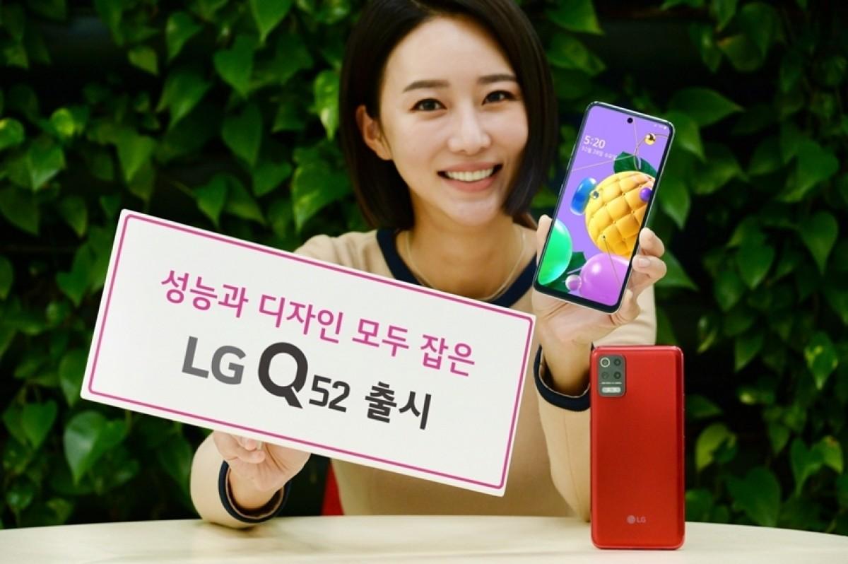 تم الاعلان عن LG Q52 رسميا مع مجموعة شرائح Helio P35 1