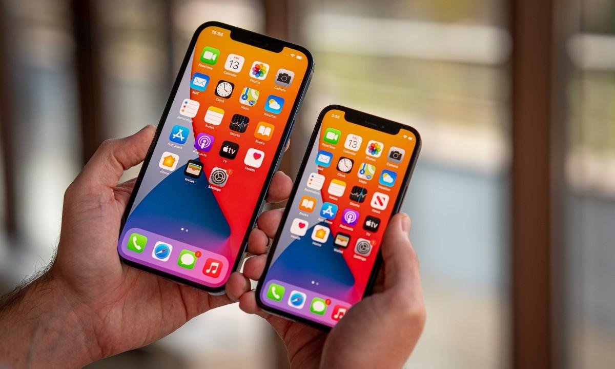 هاتف Apple iPhone 12 Pro Max