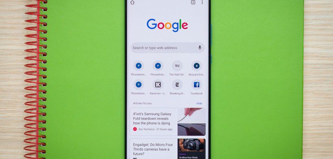 تختبر Google ميزة الفيديو الجديدة لمتصفحها المحمول