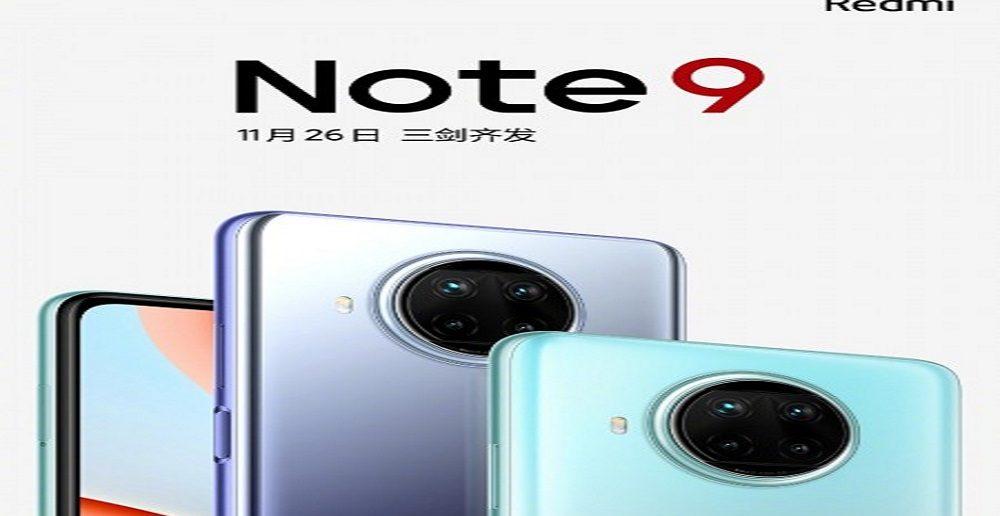 تأتي سلسلة Redmi Note 9 إلى الصين في 26 نوفمبر 1