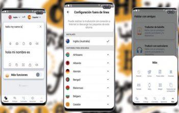 تحليل تطبيق Lingvanex Translation المجاني لنظام Android