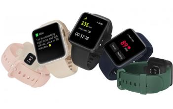 سعر ومواصفات ساعة Xiaomi Mi Watch Lite
