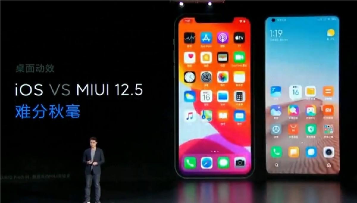 أعلنت شركة Xiaomi عن MIUI 12.5