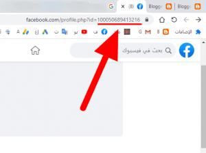 طريقة استرجاع حساب الفيس بوك بدون ايميل 2021 3