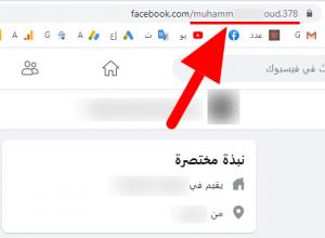 طريقة استرجاع حساب الفيس بوك بدون ايميل 2021 1