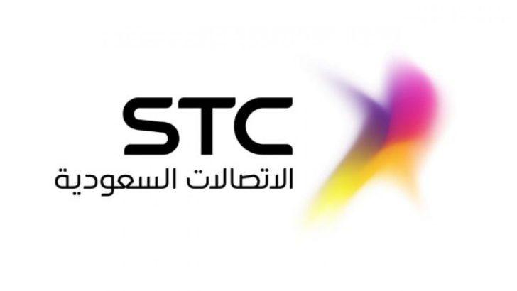 رموز تفعيل والغاء خدمات stc