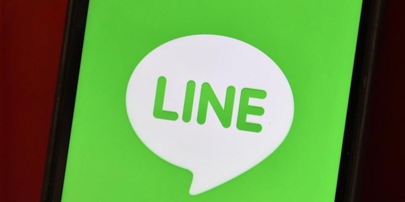 كيف اعرف المتصلين في برنامج لاين line بطريقة سهلة 2021 1
