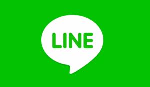 كيف اعرف المتصلين في برنامج لاين line بطريقة سهلة 2021