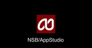 تحميل برنامج nsb مجاني احدث اصدار للاندرويد 2022